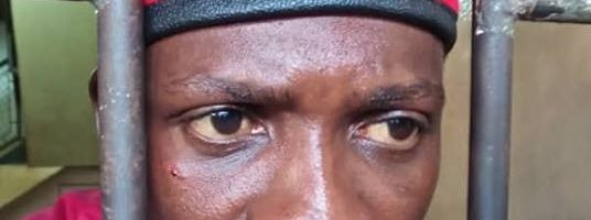 Okusaba kwa Kyagulanyi kugobeddwa omulundi ogwo 2