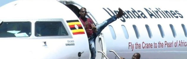 Uganda airlines siyakuwangala-DP