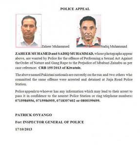 Pakistani abusers
